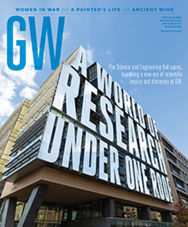 Read more about the new Science and Engineering Hall in the winter edition of the GW Alumni Magazine.