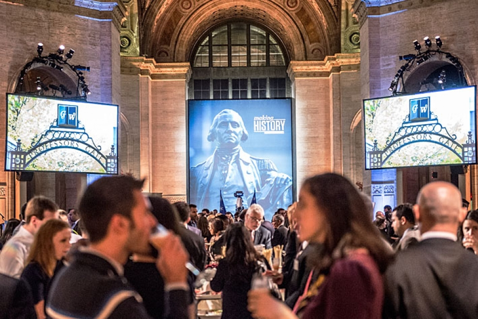 Hundreds gather in Manhattan to celebrate university's $1 billion philanthropic campaign.