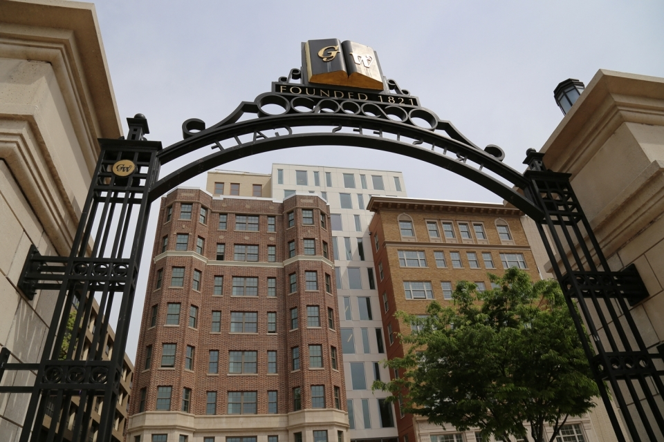 District House, which opened Saturday, will host five fast-casual restaurants. (GW Today file photo)