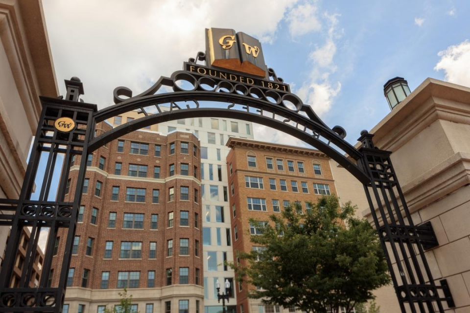 professor's gate in front of District House