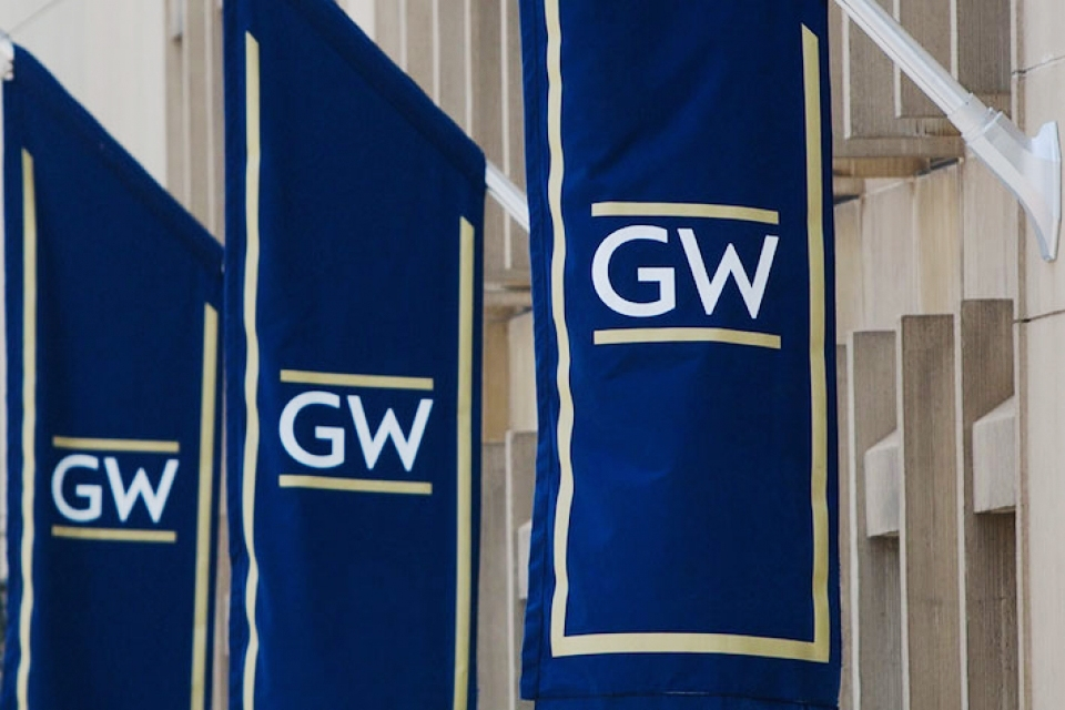 GW flags outside of Gelman Library