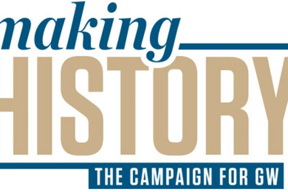 Making History: The Campaign For GW logo