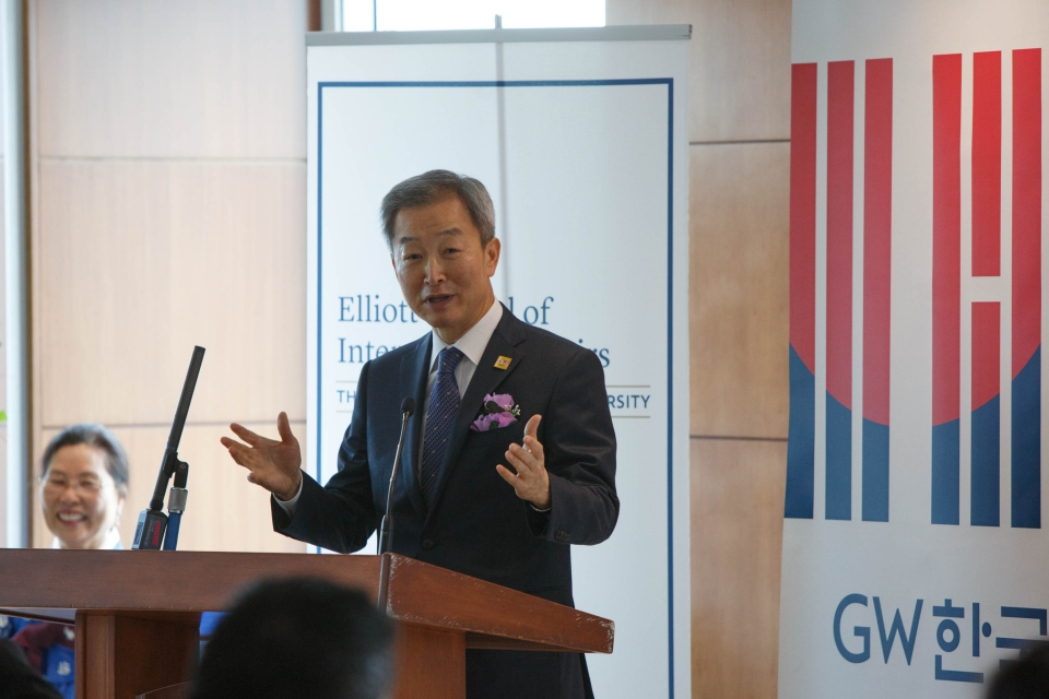 Ahn Ho-Young, South Korea ambassador to the United States