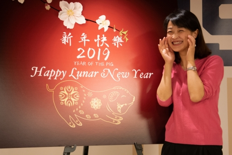 Chinese Lunar New Year 2019