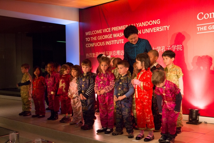 Vice Premier Liu greets children from the University of Maryland Confucius Classrooms.