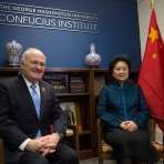 President Knapp welcomes Vice Premier Liu to GW's recently opened Confucius Institute.