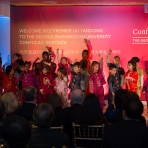 Children from the University of Maryland Confucius Classrooms perform a song at the event.