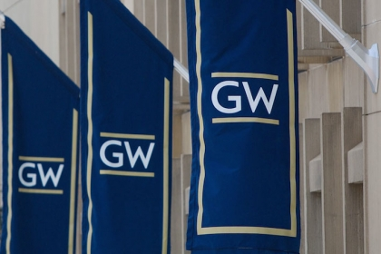 GW Banners outside of Gelman Library