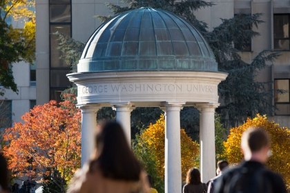 Kogan Plaza