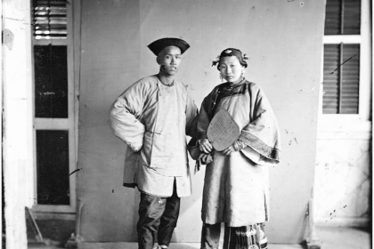 Photographs and Textiles Reveal Unknown Side of China